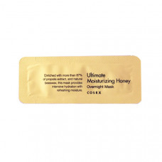 Пробник нічної маски Cosrx Ultimate Moisturizing Honey Overnight Mask