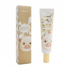 Крем для повік Elizavecca Gold CF-Nest White Bomb Eye Cream