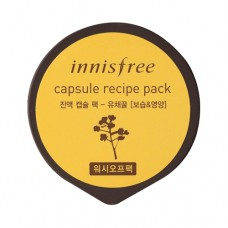 Маска капсульна Innisfree Capsule Recipe Pack - Canola Honey