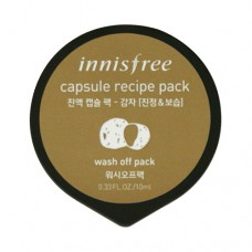 Маска капсульна Innisfree Capsule Recipe Pack - Potato