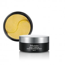 Гідрогелеві патчі  JM Solution Honey Luminous Royal Propolis Eye Patch